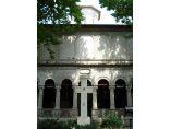 Biserica Sfantul Gheorghe Nou #1