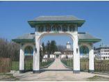 Intrarea - Manastirea Sitaru #4