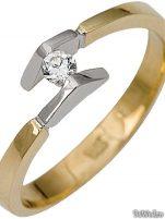 Inele Coriolan - Inel de logodna I25 #8