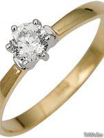 Inele Coriolan - Inel de logodna I27 #10