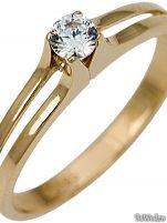 Inele Coriolan - Inel de logodna I42 #12