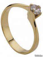Inele Coriolan - Inel de logodna I59 #1