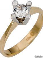 Inele Coriolan - Inel de logodna I5 #5