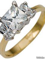 Inele Coriolan - Inel de logodna I3 #7