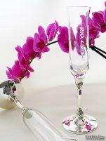 Pahare pentru miri - Pahare miri #8